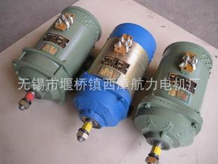 专业生产电瓶三轮车电机,环保,美观 24V300W-72V1500w