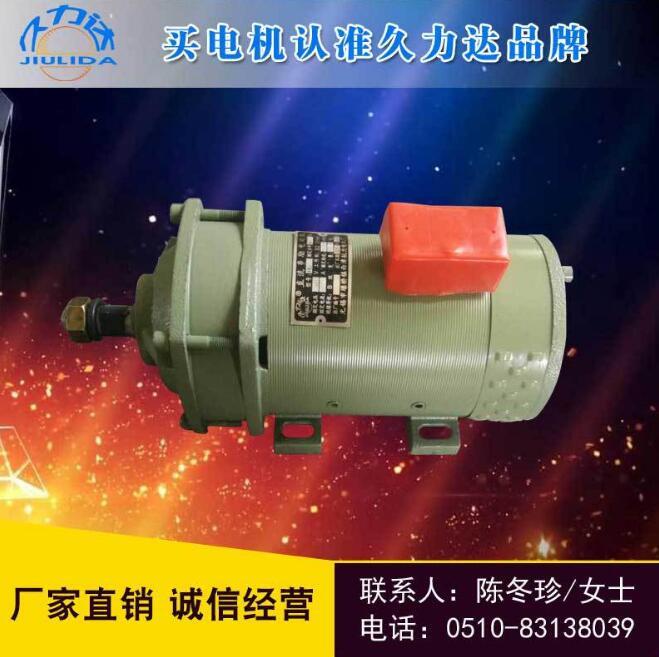 专业生产 电动三轮车电机 黄包车电机 马达减速无刷直流电动机