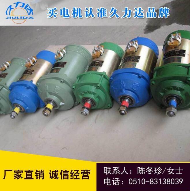 厂家直销 久力达牌电瓶车电机 电动车专用直流电机 可定做传动轴