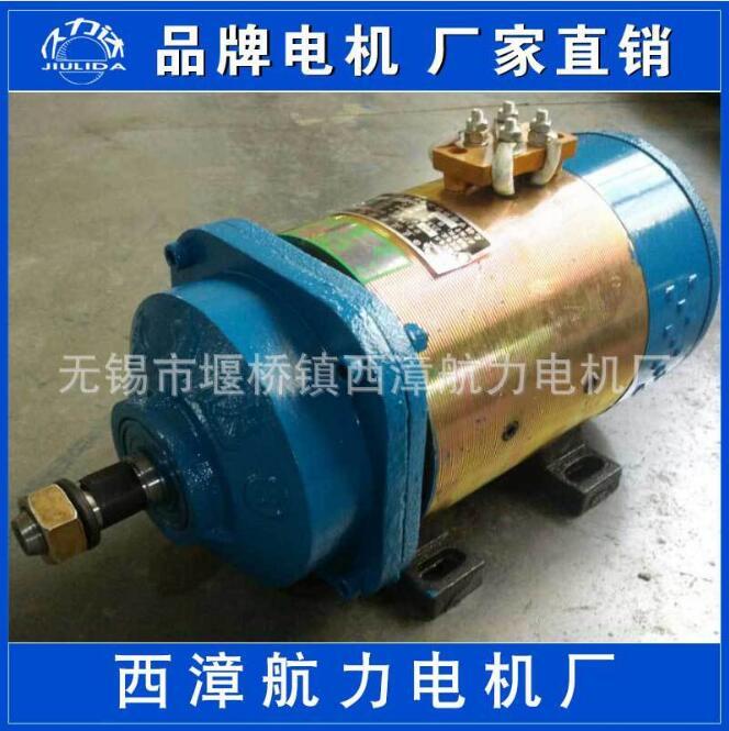 厂家直销 无刷电机 三轮车电动机 60v1300w 久力达 快慢数可定做
