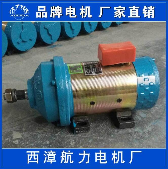 电动机 砖坯车窑厂装卸车环保车电机 可定做特殊款500w