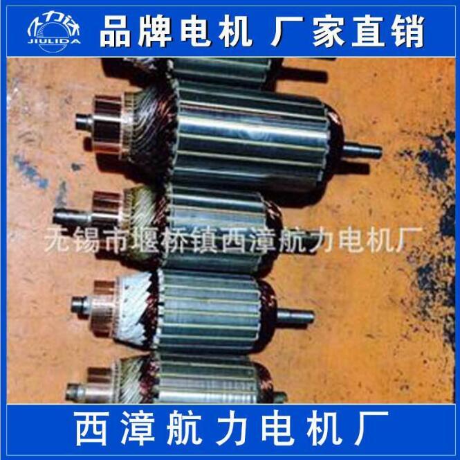 机械设备用电机 60v~72v2200w 后置风叶电动机 直流电机
