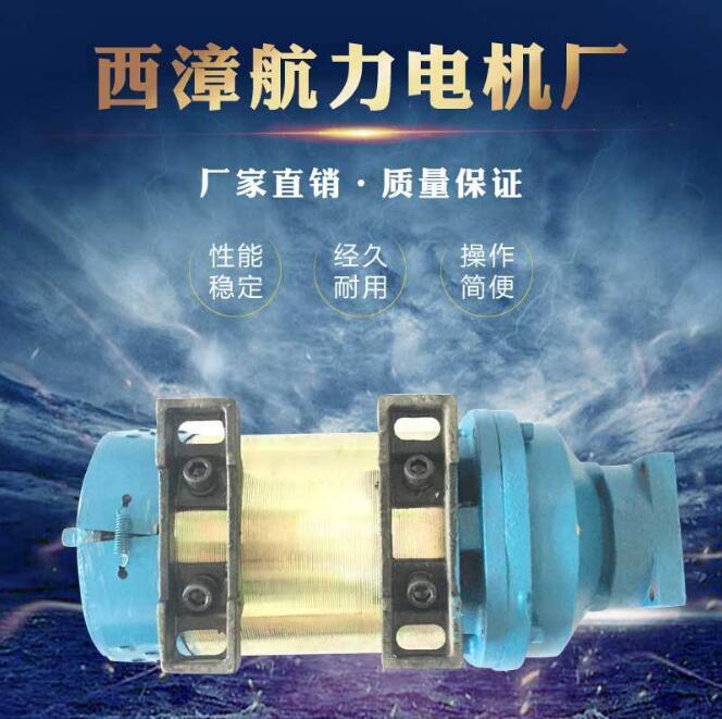 【有刷电机48v60v1000w】供应全新全铜久力达电机 三轮车电机