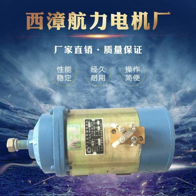 【有刷电机60v1500w】有刷直流电动机大功率机械设备 三轮用电机