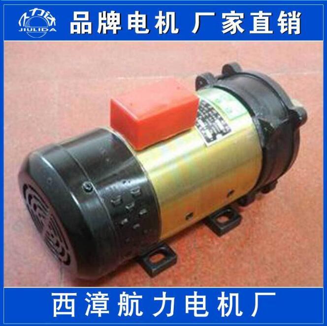 厂家直销 质量保障 后置枫叶电机 1200w 三轮车电机 直流电动机