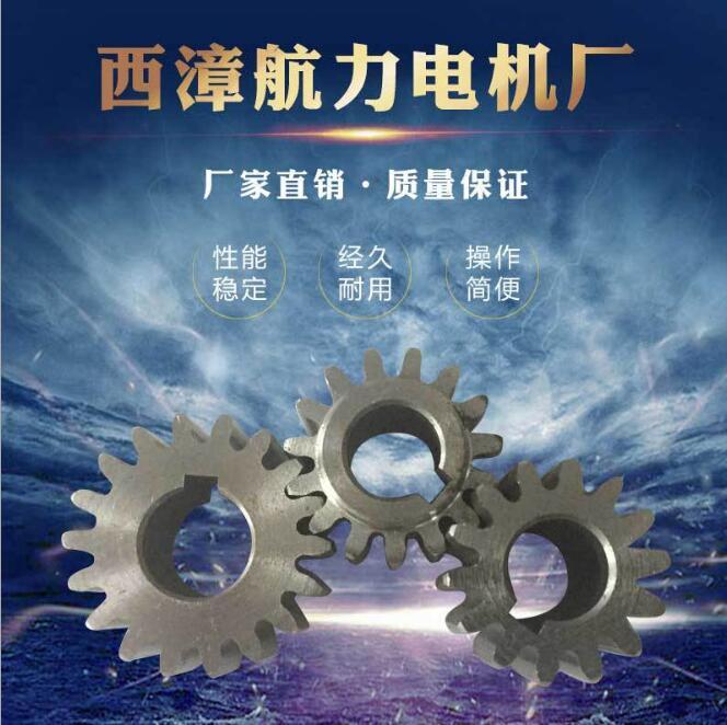 【中心齿轮】厂家供应 有刷电机配件