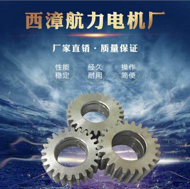【铁齿轮】铁齿轮 电动车 三轮车用 有刷配件 铁齿轮