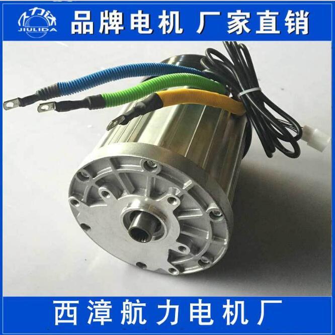 48v~60v1200w 大功率直流电动机