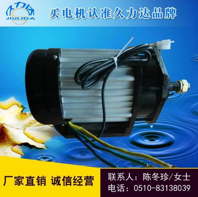 无刷电机48v1000w 久力达系列电动机 批发电机配件