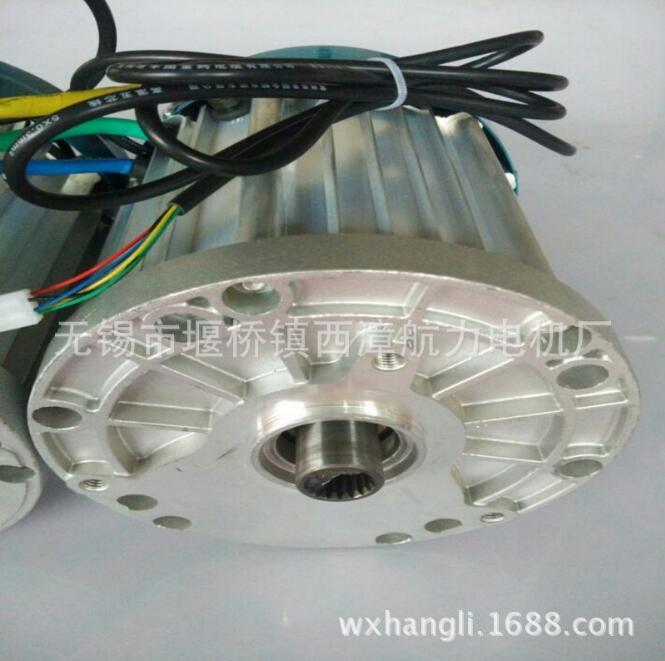 无刷电机 48v~1000w 三轮车电动机