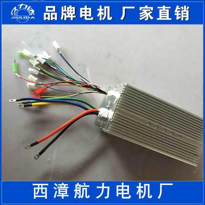 大功率无刷控制器 72v/2000w