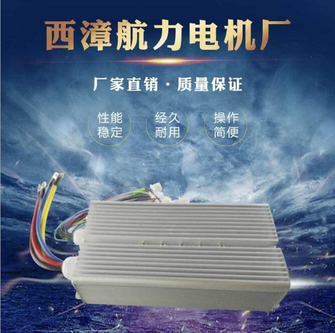 无刷控制器1200w-1500w