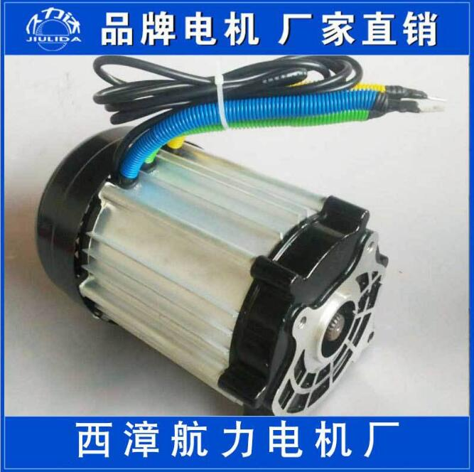 """无刷电机 久力达""""牌ZLC系列机械设备电动机"""