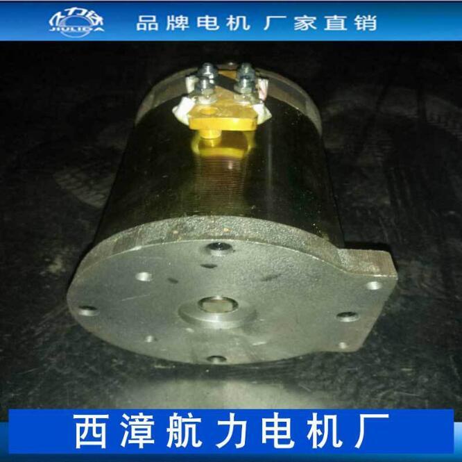 液压油泵电机 48v -60v 1000W液压车用电机(规格齐全)