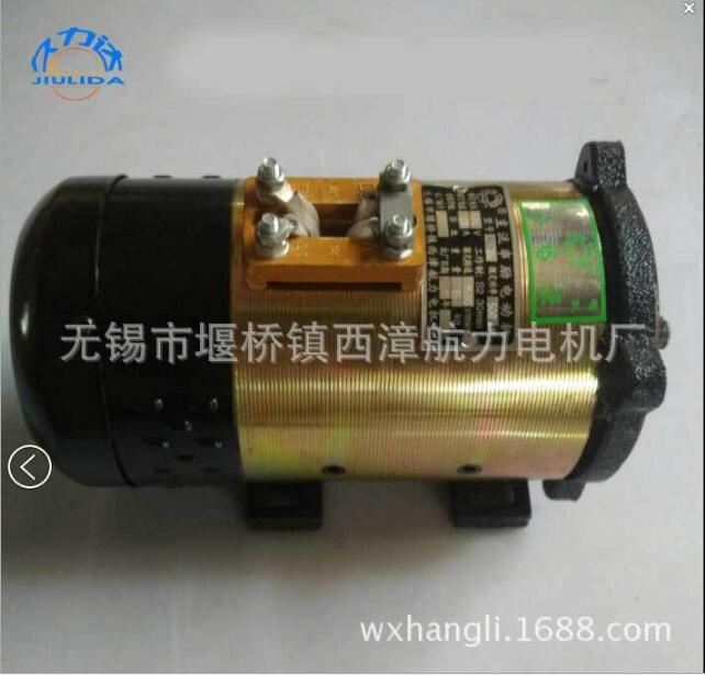 小功率直流有刷电机 24v500w