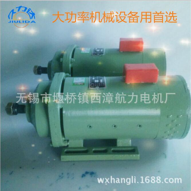 大功率电机 直流串励电机 久力达牌系列电动机2000w