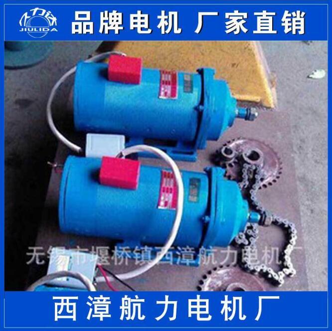 单相直流串励电机 4kw 适用于小型机械设备电机