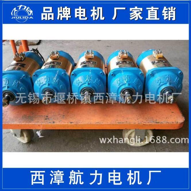 磁制动电机60v~72v1500w 电动车专用 差速无刷