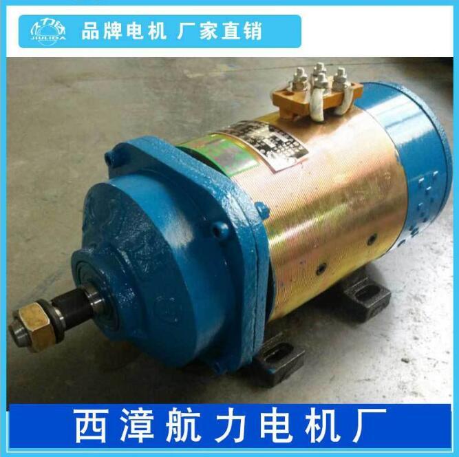 钻井机 农用小型打井机电机 60v1500w 钻井专